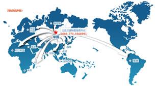 桂林鸿程服务网络