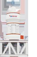 HC系列纵摆磨粉机