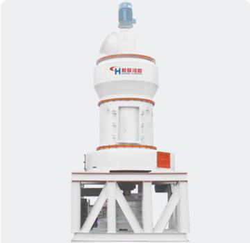HC系列大型摆式磨粉机