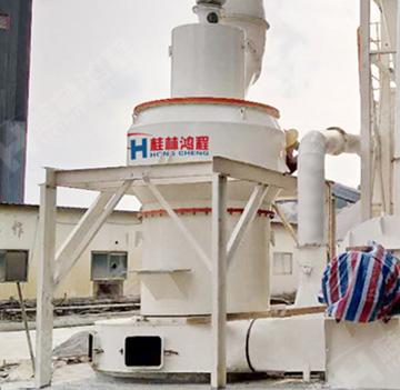HC系列纵摆式磨粉机