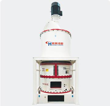 HCH超细环辊磨粉机