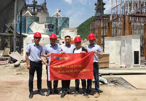 桂林鸿程磨粉机售后团队回访HLM大型立磨客户