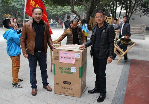 桂林鸿程开展捐资助学活动