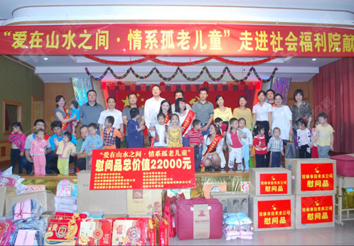 桂林鸿程年会 全体员工的盛宴