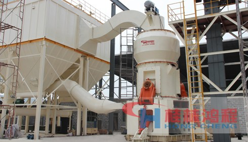 HC1700磨粉线