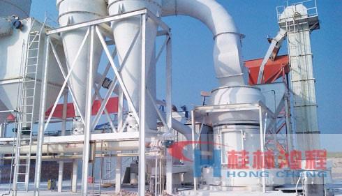 HC1700縱擺式磨粉機