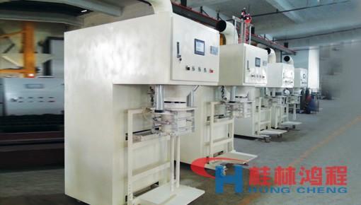 桂林鸿程磨粉机包装机