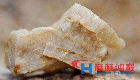 叶腊石制粉