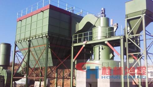 HC2000磨粉线