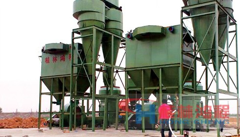 HC1700纵摆式磨粉机