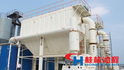 桂林鸿程磨粉机脉冲除尘器