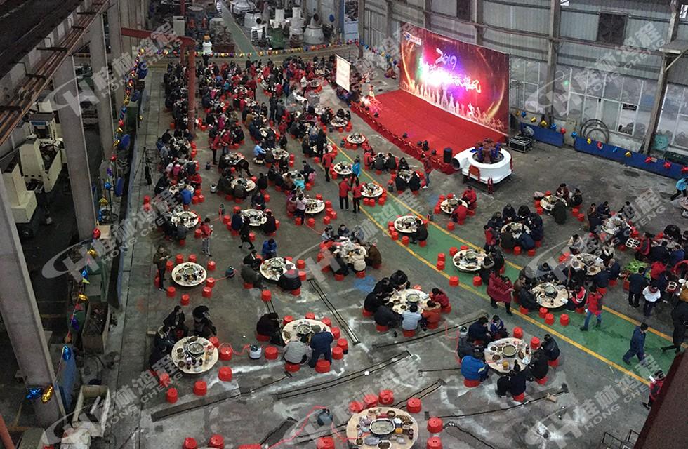 桂林鸿程磨粉机磨粉机厂家桂林鸿程金猪年会盛况回味
