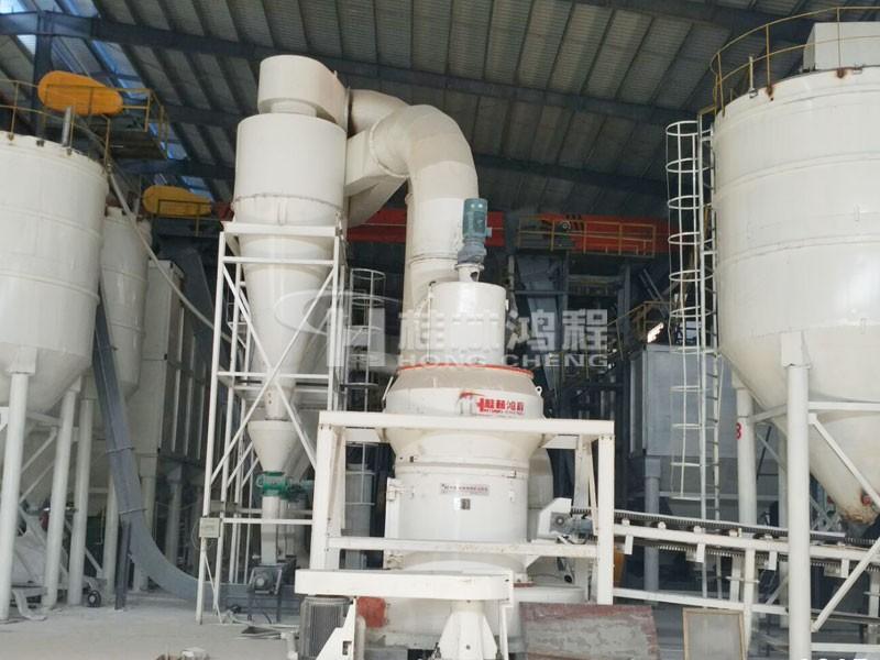 碳酸钙自动生产线HC摆式磨粉机