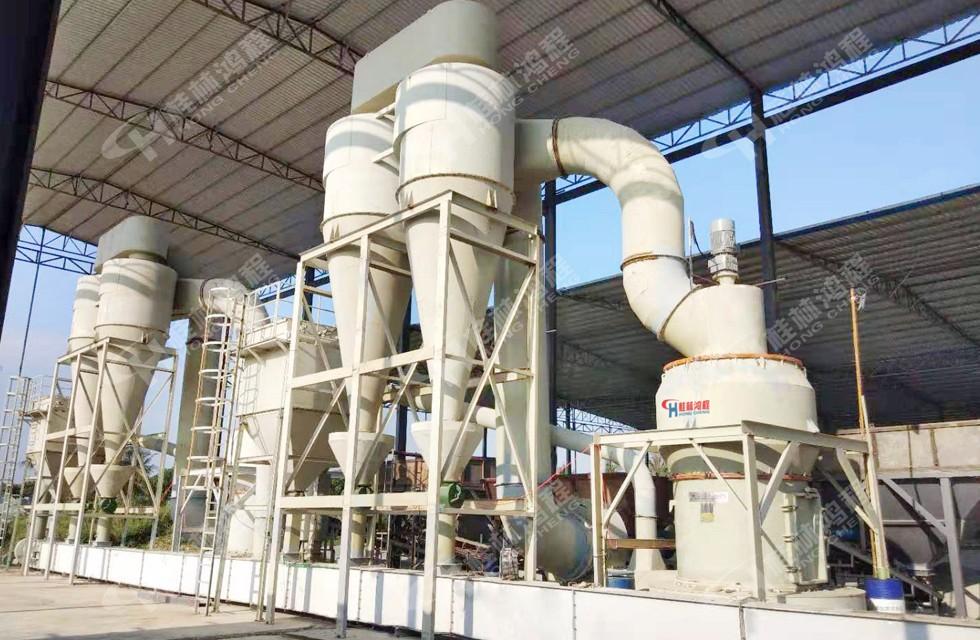 桂林鸿程石灰石雷蒙磨生产线