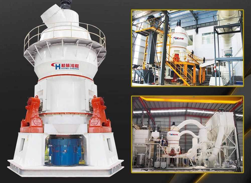 稀土制粉设备 HLM立式磨粉机