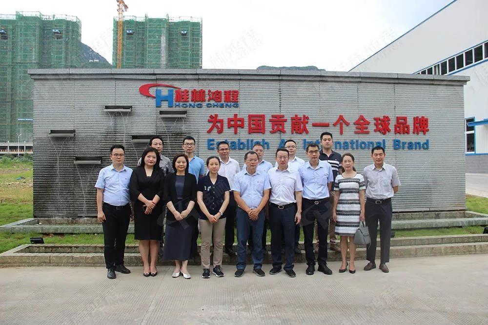 广西证监局和桂林市政府领导一行人莅临鸿程参观考察!