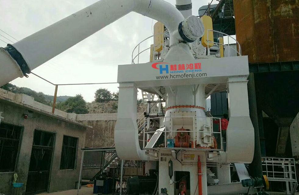 山西某造纸厂1500目碳酸钙超细立磨生产线项目投产