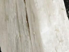 硅灰石立式磨粉机