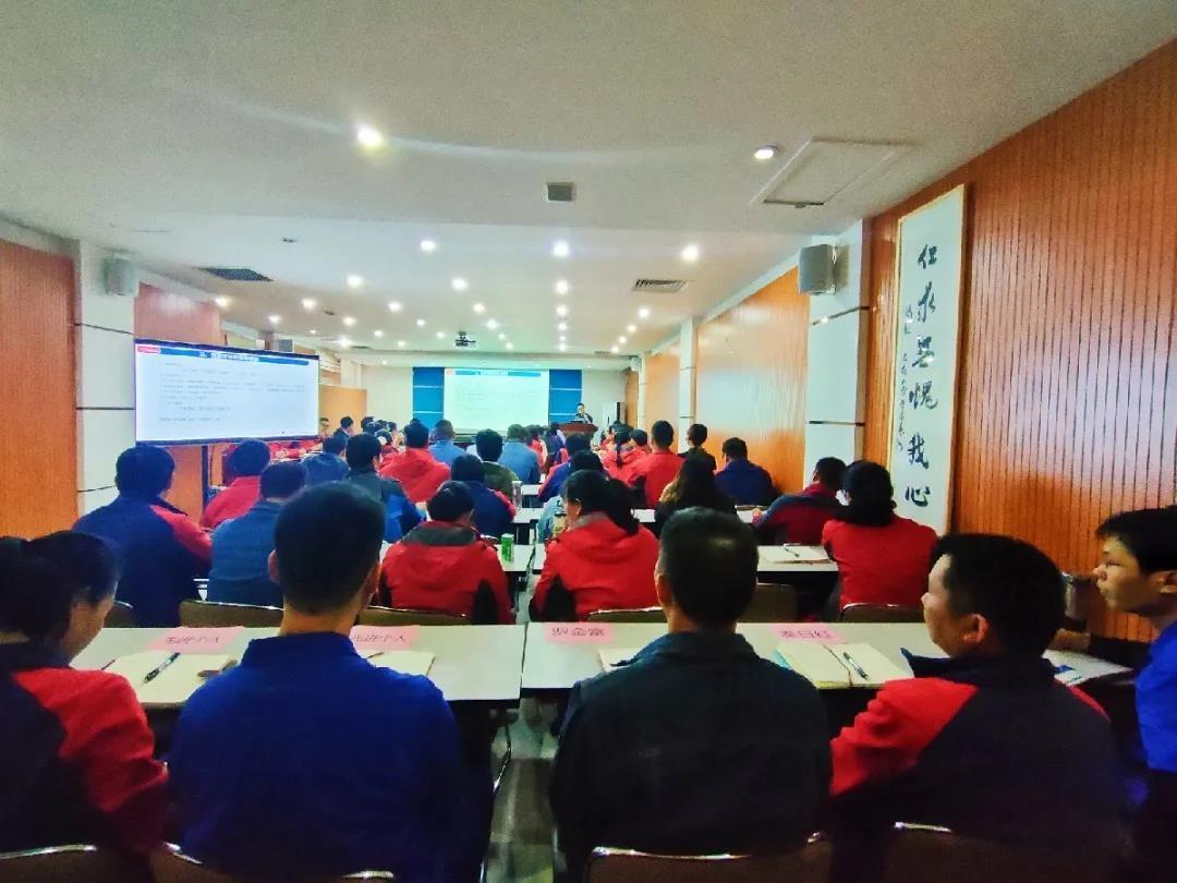 桂林鸿程集团老总2021年第三季度管理会总结与部署