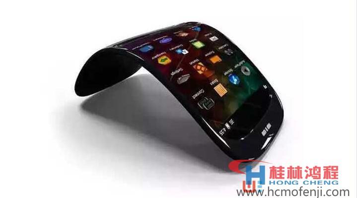 石墨烯柔性屏智能手机