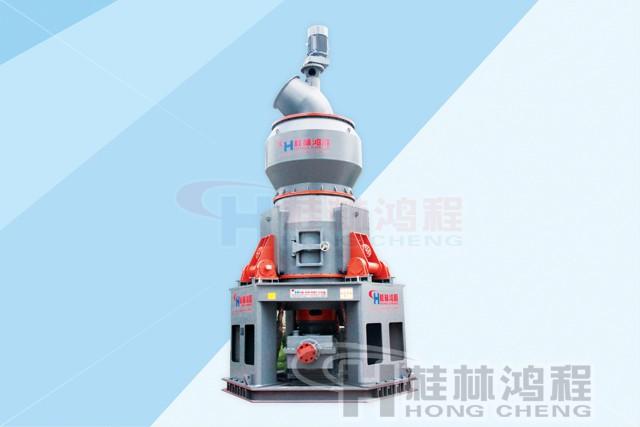 桂林鸿程,碳酸钙粉体生产线,立磨,HLM立式磨粉机
