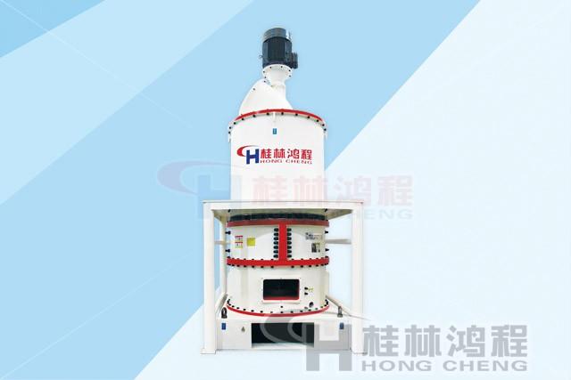 全球最大型的环辊磨-桂林鸿程HCH2395超细环辊磨机