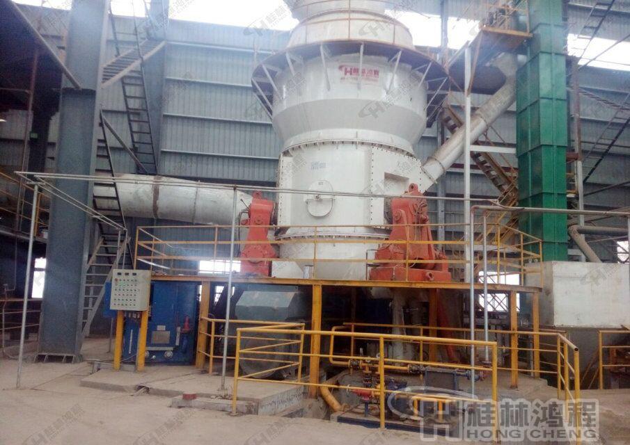 HLM1700磨粉机生产线 矿渣立磨 水渣磨粉机