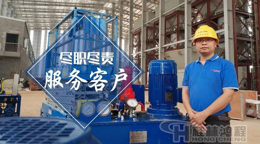 桂林鸿程立磨粉机售后服务宗旨