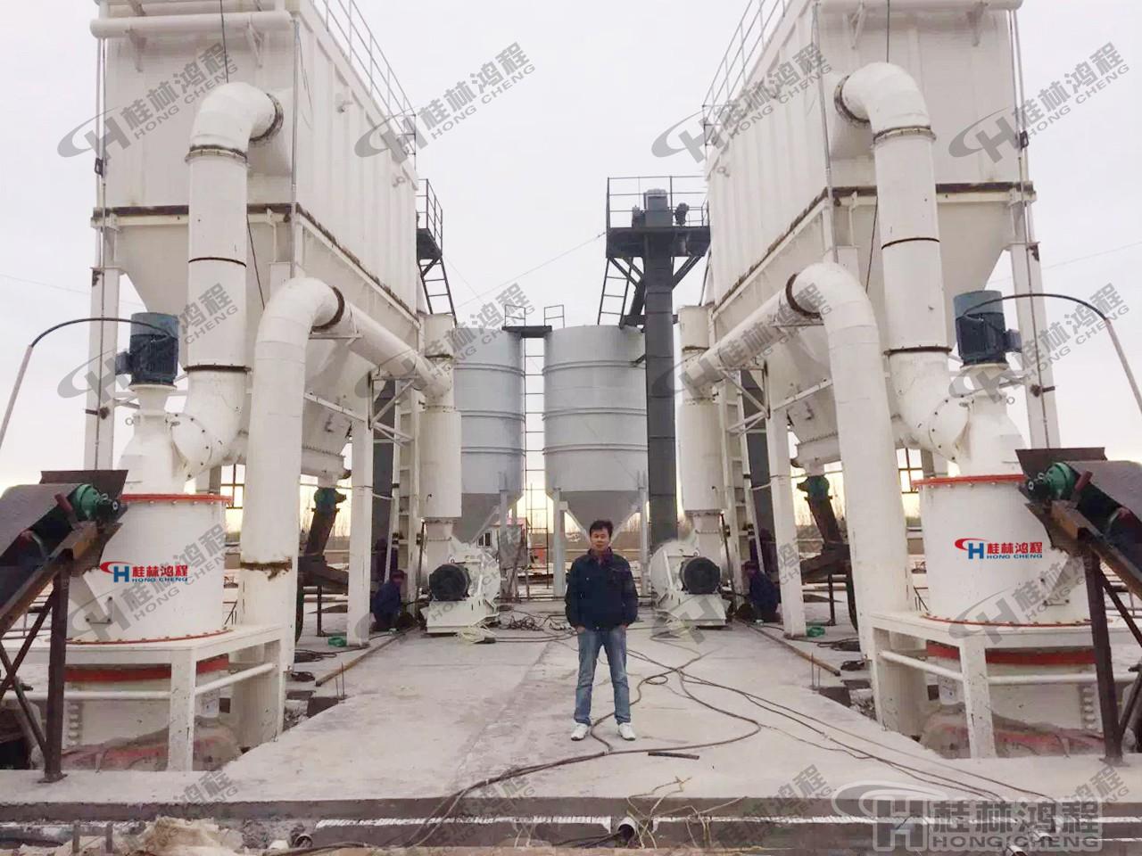 300目石粉磨粉生产线雷蒙磨型号400目~2500目磨粉机设备:HCH超细环辊磨粉机