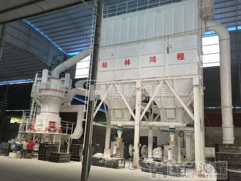 高岭土立式磨机HLMX立式磨粉机