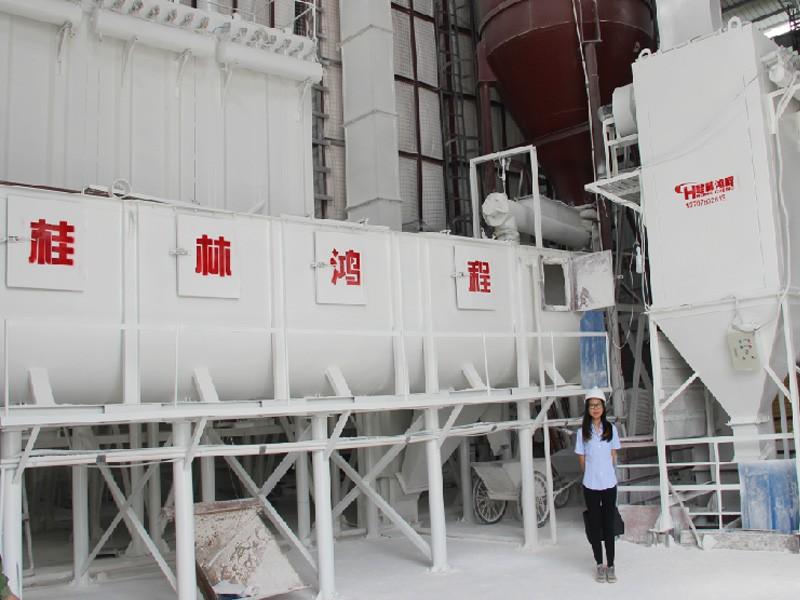 白灰雷蒙磨 HC氢氧化钙制粉生产线