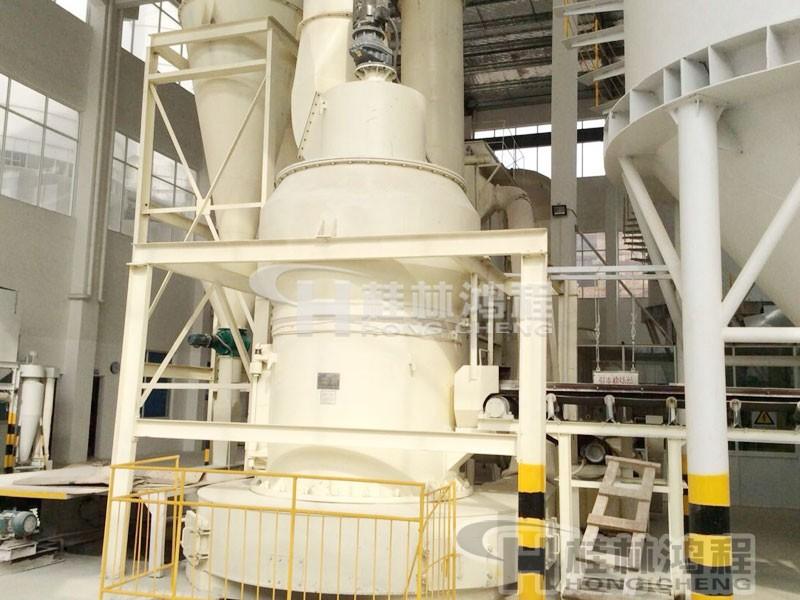 200目石灰石磨粉機HC1500擺式磨粉機