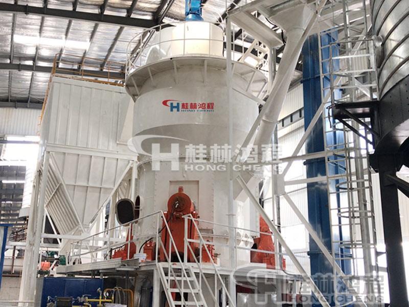 桂林鸿程环保矿渣立磨磨粉机HLM2400立磨