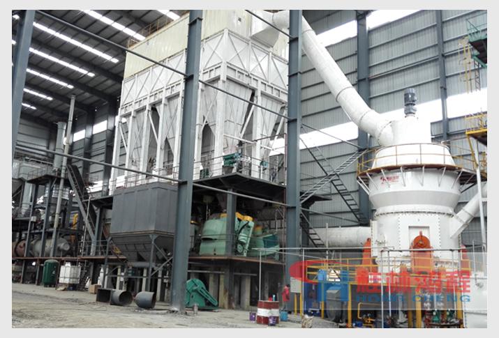 HLM防水涂料膨润土立式磨机