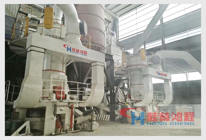 桂林鸿程HLMX高细粉防水涂料膨润土立式磨机