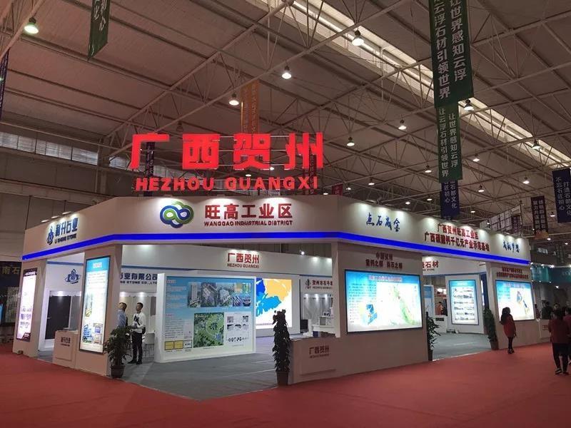 第十五届云浮国际石材展契机