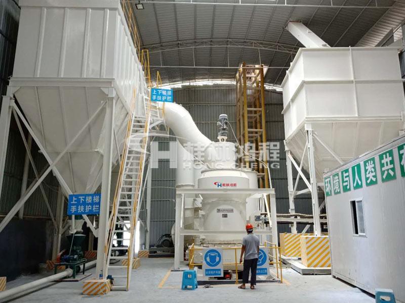 桂林鸿程环保型石灰石磨粉机生产线HC摆式磨粉机