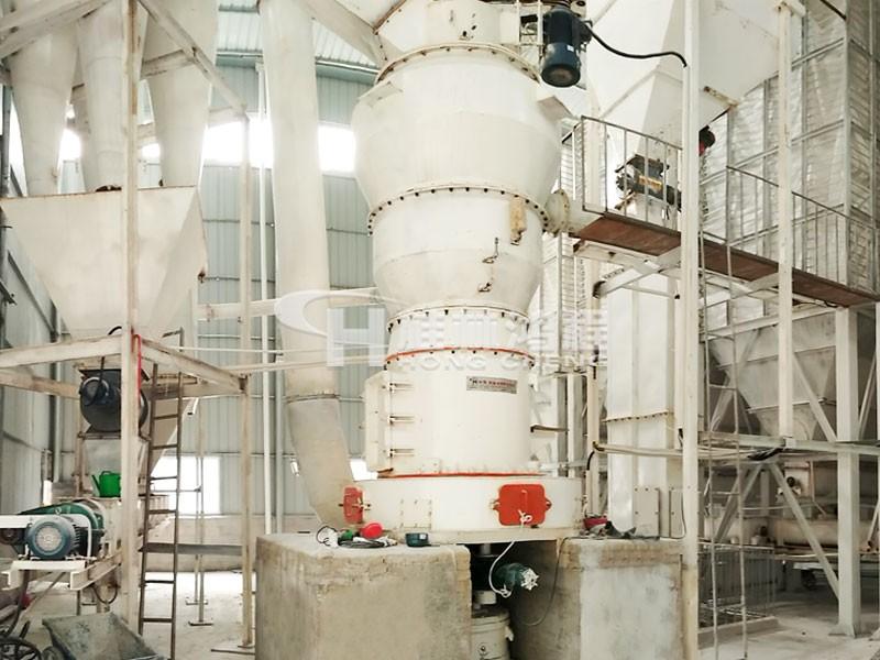 桂林鸿程石灰石雷蒙磨粉机-HC纵摆式磨粉机