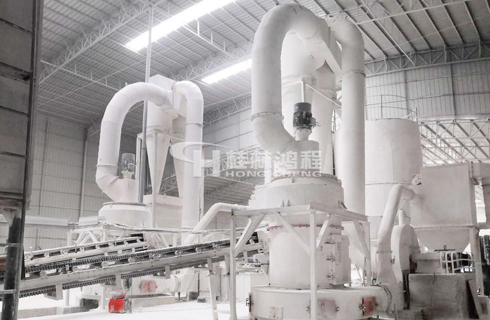 250目脱硫石灰粉磨机每天150吨HCQ1500雷蒙粉磨机安徽安
