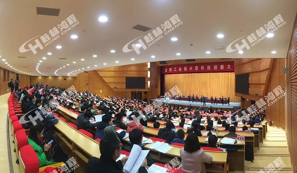 磨粉机厂家桂林鸿程总经理容栋国喜提2018年度优秀工业企业家光荣称号