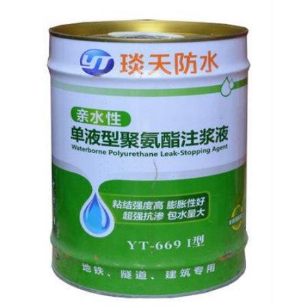 膨润土粉生产防水涂料