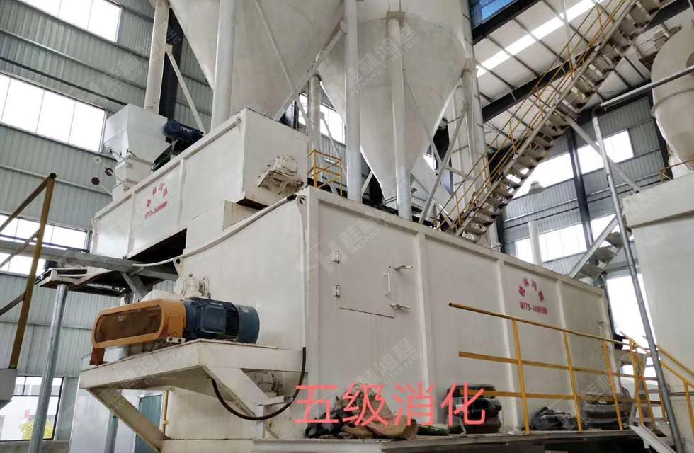 桂林鸿程湖南客户HC大型石灰深加工生产线现场生石灰消化系统