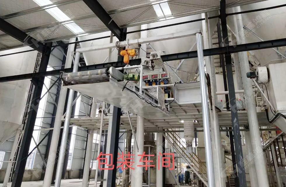 桂林鸿程湖南客户HC大型石灰深加工生产线现场 粉体包装车间