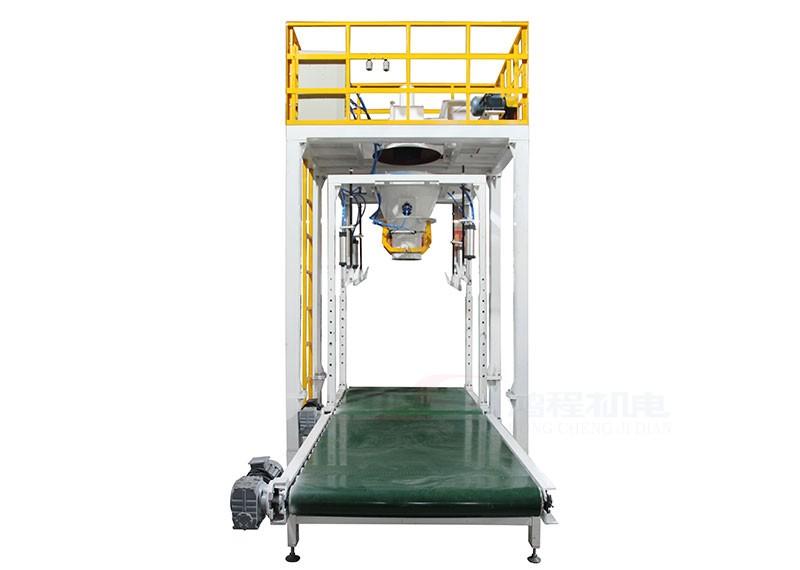 桂林鴻程產品粉體稱重包裝機 抽氣噸袋包裝機