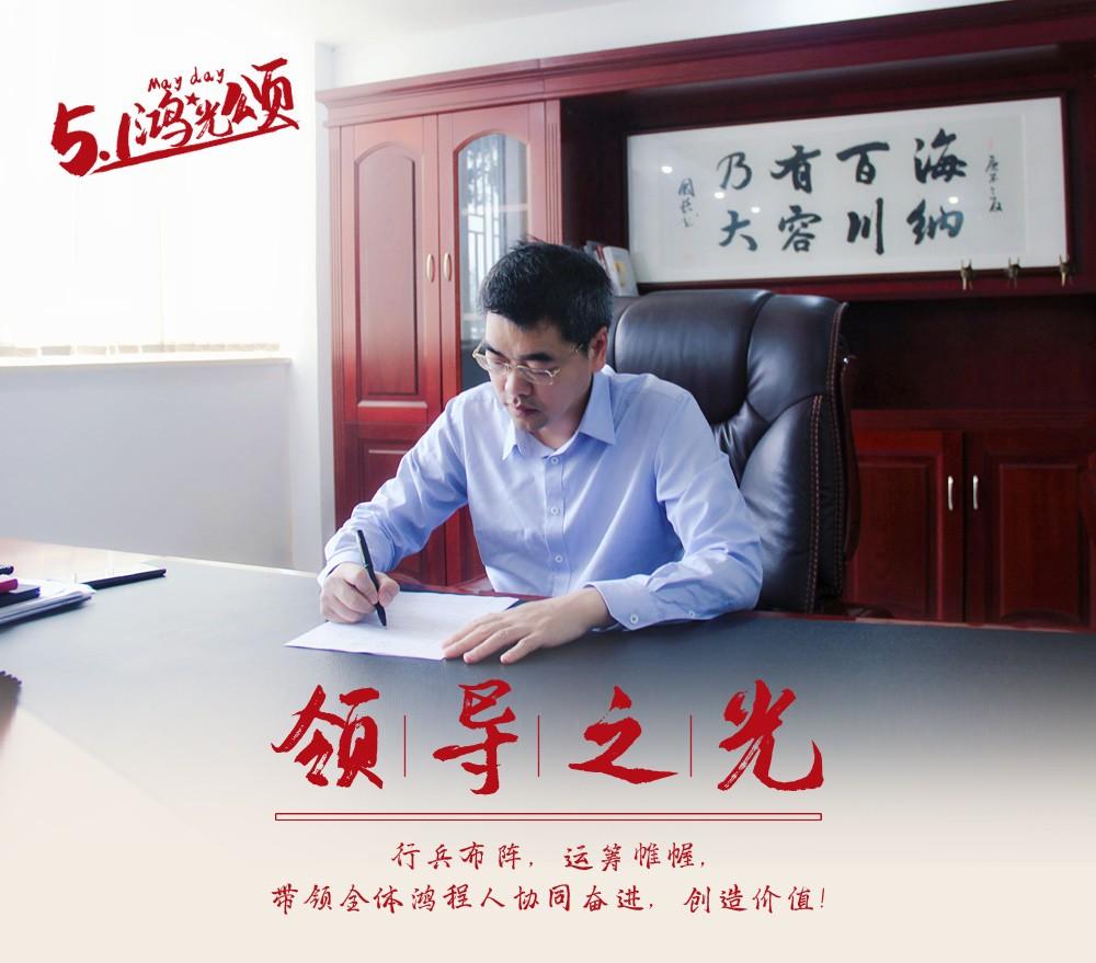 桂林龙八市场部会展人员