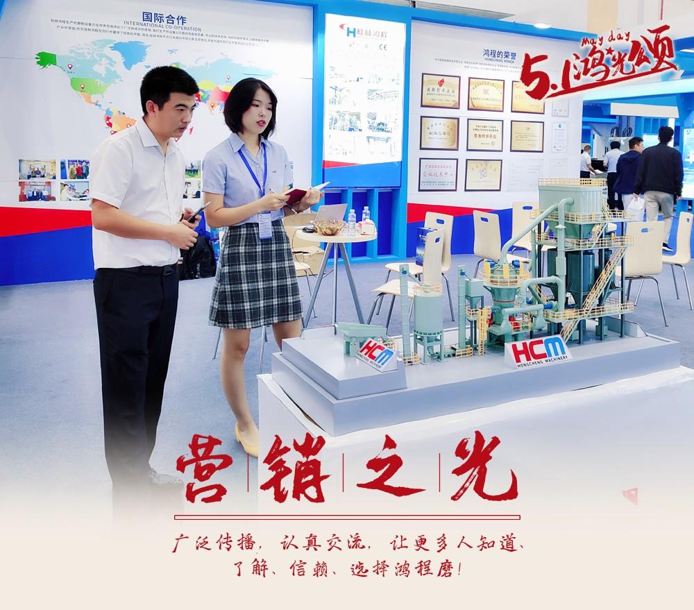 桂林龙八市场部会展专员