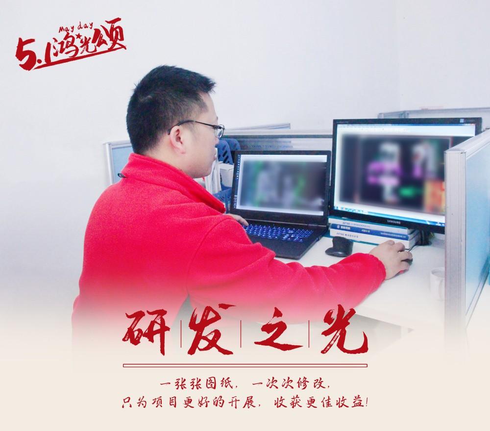 桂林龙八研发部工程师